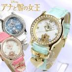 アナと雪の女王 レディース 腕時計 革ベルト グッズ ディズニー  コラボ FROZEN アナ エルサ オラフ 女性用 プレゼント ギフト
