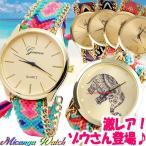 ミサンガウォッチ 腕時計 レディース かわいい 人気 ブランド ボヘミアン ハワイ ペア メンズ ユニセックス 正規品