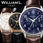 【WILLIAM L.1985】 ウィリアムエル メンズ 腕時計 ヴィンテージスタイルカレンダー クオーツ 5気圧防水 日付 曜日 316Lステンレス レザー本革型押し WL-01
