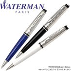 WATERMAN ウォーターマン ExpertDeluxe エキスパートデラックス ボールペン 1904589as s0952350 s0952430