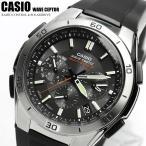 電波 ソーラー 電波ソーラー カシオ CASIO メンズ 腕時計 WVQ-M410-1AJF 国内正規品
