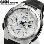 電波 ソーラー 電波ソーラー カシオ CASIO メンズ 腕時計 WVQ-M410-7AJF 国内正規品