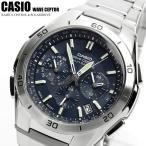 【CASIO カシオ】 ソーラー電波 腕時計 メンズ クロノグラフ ワールドタイム 10気圧防水 タイマー WVQ-M410DE-2A2JF