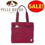 ペレボルサ PELLE BORSA メランジュ バッグ トートバッグ 9004 RED レッド