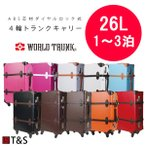 T&S  レジェンドウォーカー 超軽量 スーツケース キャリーケース トラベルケース キャリーバッグ 7102-47 機内持ち込み 可 1〜2日 以上対応 26リットル