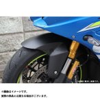 SSK GSX-R1000 フロントフェンダー ドライカーボン 仕様:綾織り艶あり エスエスケー
