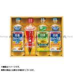 日清&味の素 ヘルシーオイルギフト   nissin and ajinomoto