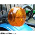 【無料雑誌付き】BPアウトレット バンバン125 バンバン50 バンバン90 スズキFウインカー短 B.P.OUTLETS