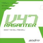 andro 卓球 ラバー ラザンター V47 112291 アカ(RD) 1.7