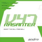 andro 卓球 ラバー ラザンター V47 112291 アカ(RD) ULTRA
