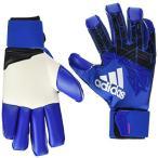 adidas(アディダス) サッカー ゴールキーパー グローブ ACE TRANS フィンガーチップ BPG76 ブルー×コアブラック×ホワイト(AZ3689) 7