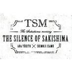 THE��SAKISHIMA meeting�ʿ��ɹ��߲͡���ͦ�ˡ�THE SILENCE OF SAKISHIMA��
