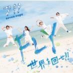 Yahoo!沖縄音楽キャンパスYahoo!店7!!(セブンウップス)「FLY/世界を回せ!!」