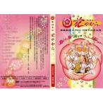 【DVD】舞踊集団 花やから 15周年記念公演