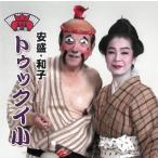 比嘉康春「琉球古典音楽3 野村流 中巻(一)」