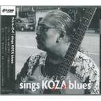 �ڥ֥롼���ۤҤ��褷�Ҥ��sings��KOZA��blues��