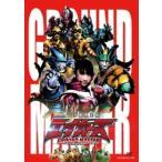 【DVD】エイカーズグランドマスター〜沖縄限定版DVD〜(2枚組)