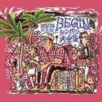 BEGIN「BEGINシングル大全集 25周年記念盤」