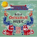 ����˥Х����ֲ��첻����-BEST��OF��OKINAWAN��MUSIC-��