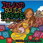 DJ SASA with ISLAND SOULS 「ISLANDS SOULS REGGAE�でーじヒッツやさ!」
