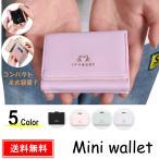 がま口財布 レディース 三つ折り財布 小さい財布 小さめ ミニ かわいい 小銭入れ カード入れ コンパクト 軽い プレゼント おしゃれ