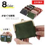 財布 がま口財布 二つ折り レディース 小銭入れ 大容量 コインケース カードケース おしゃれ シンプル ミニ財布 小さい財布 かわいい 可愛い 小さい 小さめ