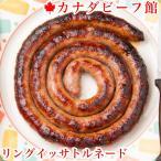 ソーセージ バーベキュー リングイッサ・トルネード1ポンド(約450g) 焼肉