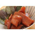 冷凍 サーモンキャビア(いくら) 1個冷凍 ダブル スモーク メープル キングサーモン 150g 1個 クール便(冷凍)配送  代引き不可 sv