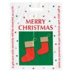クリスマスバッグ、ブーツ、L、持ち手部あり、(メール便可、返品・キャンセル不可)