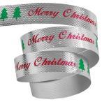 Yahoo!カナディアン ギャラリークリスマスプリント、カーリングリボン、シルバー、幅15mm、1m単位販売、最大20mまで、(メール便可、返品・キャンセル不可)
