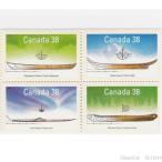 カナダ切手 水上交通手段 田型連刷 4枚 メール便配送(ポスト投函)、代引不可
