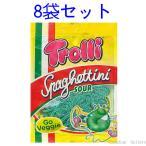 8袋 トローリ スパゲッティ サワー アップル(グミ)100g沖縄は一部送料負担ありsrk