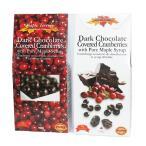 ダークチョコレート まるごとクランベリー チョコレート、メープルシロップ入、100g、1箱、お土産袋付、クール便選択可