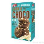 送料込み【12箱】レクラーク、ホワイトチョコレートチップ クッキー 300g、沖縄は一部送料負担ありsrk クール便配送の選択可能