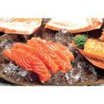 鮭魚 - キングフレッシュサーモン 100g×4袋セット 刺身用 カナダ土産 激安 鮭 サケ カナダ産 お歳暮