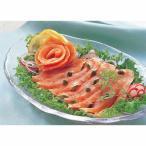 鮭魚 - キングスモークサーモン スライスパック 150g×2袋セット カナダ土産 激安 鮭 サケ カナダ産 お歳暮
