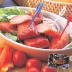 ダブルスモークメープルキングサーモン 150g×2袋セット カナダ土産 激安 鮭 サケ カナダ産 お歳暮