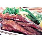 鮭魚 - ペッパード ダブルスモークサーモン 150g×2袋セット カナダ土産 激安 鮭 サケ カナダ産 お歳暮