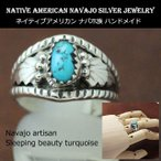 本物 ナバホ ズニ 北米インディアン 指輪 RING リング