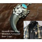 インディアン ジュエリー ペンダント ネイティブ アメリカン NAVAJO ナバホ族 Mike Arviso 熊爪 ターコイズ