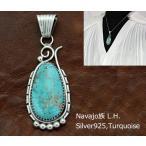 本物のナバホ ズニ族 北米インディアン ペンダント 直輸入