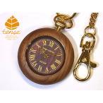 Watch - カナダ製 Tense ウッドウォッチ 木製 懐中時計 日本製ムーブメント 安心の国内メンテナンス対応