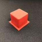 キャンドル型モールド キューブ小 単品【シリコン キャンドル モールド 型】