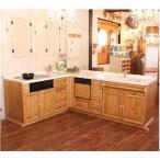 カントリーキッチン カントリー家具 キッチン オーダー家具 L型 COUNTRY・KITCHEN・L型2 2400×1900 rfm ktn