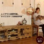 カントリー家具 テレビ台 オーダー家具 手作り家具 北欧パイン 5ガラスドア・2チェスト・テレビボード・W1800 ctf cnt tbd