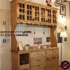 カントリー家具 アンティーク調家具 ナチュラル家具 オーダー家具 手作り家具 COUNTRY・6ガラスドア・カップボード 食器棚 ctf cbd