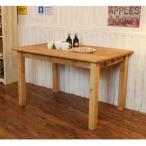 カントリー家具 ダイニングテーブル アンティーク調家具 ダイニングテーブル・1200 ctf dst
