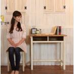 カントリー家具 ダイニングテーブル アンティーク風 ナチュラル風 NC・ワーキングデスク・W800 c-m ctf dst