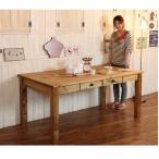 カントリー家具 ナチュラル家具 ダイニングテーブル COUNTRY・ダイニングテーブル4本脚タイプ・1600 ctf dst