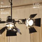 【レトロ型 LED付き】ペンダントライト 天井照明 スポットライト インテリア ブルックリンインダストリアルランプ -St, Brooklyn, NY 8932TL-